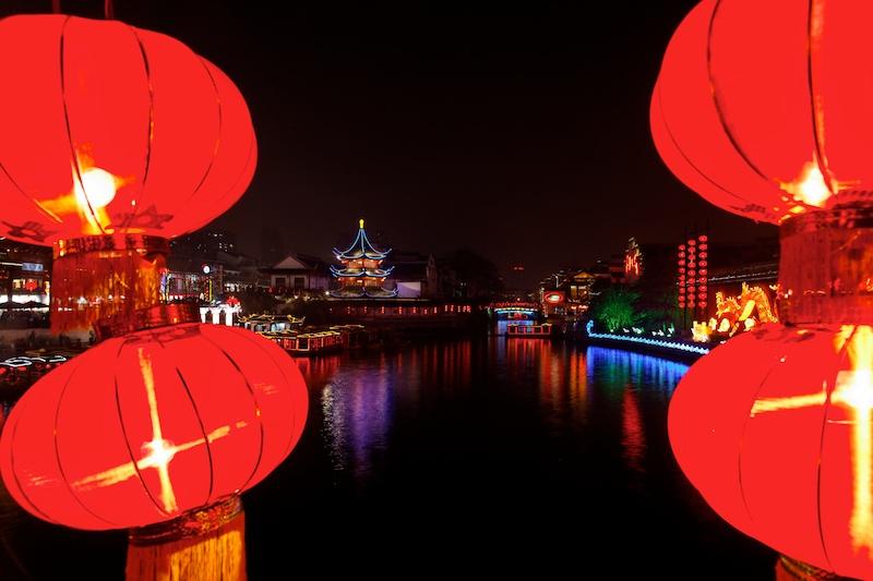 Name:  Nanjing Lanterns.jpg Views: 197 Size:  118.0 KB